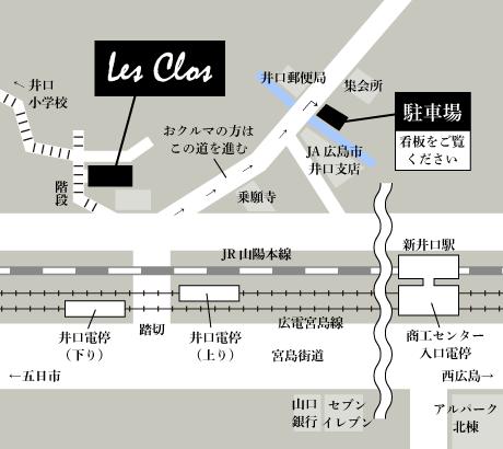井口 欧風料理 レ・クロ地図