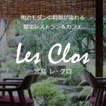 ico_miyajima