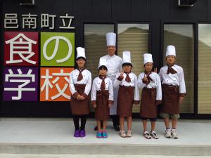 島根県邑南町「食の学校」にて